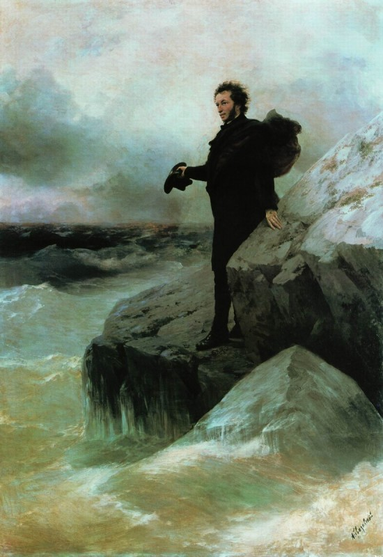 Pushkin by Repin and Aivazovsky, 1877